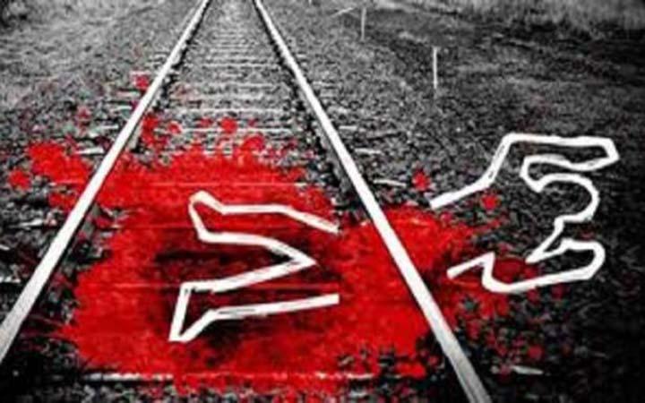 ট্রেন কাটা পড়ে জজকোর্টের ২ কর্মচারী নিহত