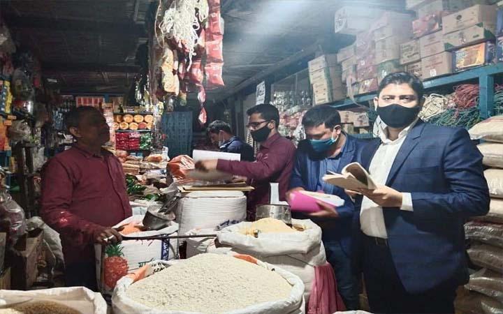ময়মনসিংহে নকল ব্যান্ডরোলযুক্ত বিড়ি বিক্রির দায়ে জরিমানা
