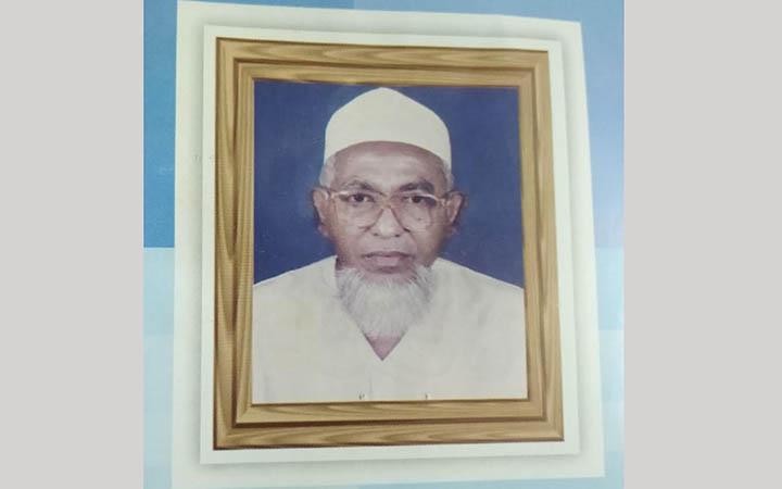 প্রফেসর ড.মুহাম্মদ শফিকুল্লাহ(২৭ মে  ২০১১)