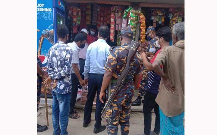 রাজবাড়িতে ভ্রাম্যমান আদালত: নকল ব্যান্ডরোলযুক্ত বিড়ি জব্দ