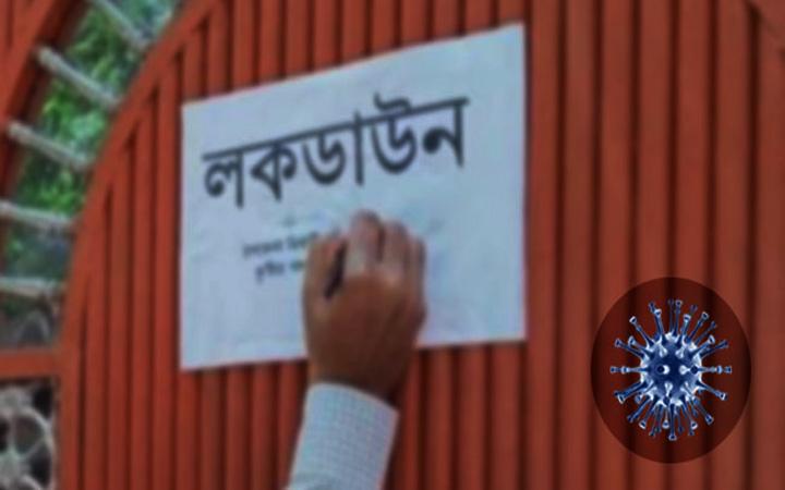 নোয়াখালী পৌরসভাসহ ৬ ইউনিয়ন লকডাউন ঘোষণা