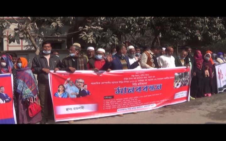 রাজশাহীতে ৭ দফা দাবিতে বিড়ি শ্রমিকদের মানববন্ধন