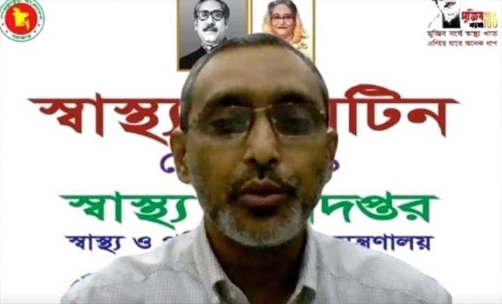 স্বস্তিদায়ক অবস্থানে বাংলাদেশ: স্বাস্থ্য অধিদপ্তর