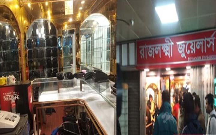 তালা না ভেঙ্গেও চুরি হলো ৪০০ ভরি স্বর্ণ