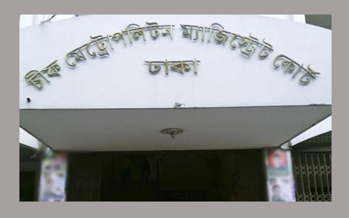 হেফাজত নেতা শরিফউল্লাহ কারাগারে