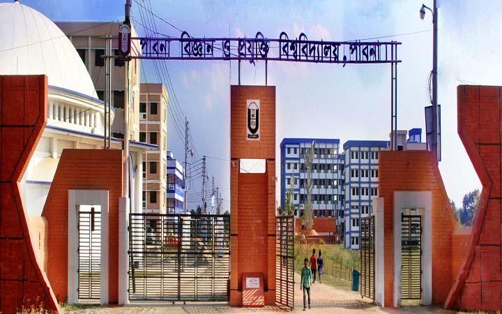 চৌর্যবৃত্তির অভিযোগ পাবিপ্রবি'র দু'শিক্ষকের বিরুদ্ধে