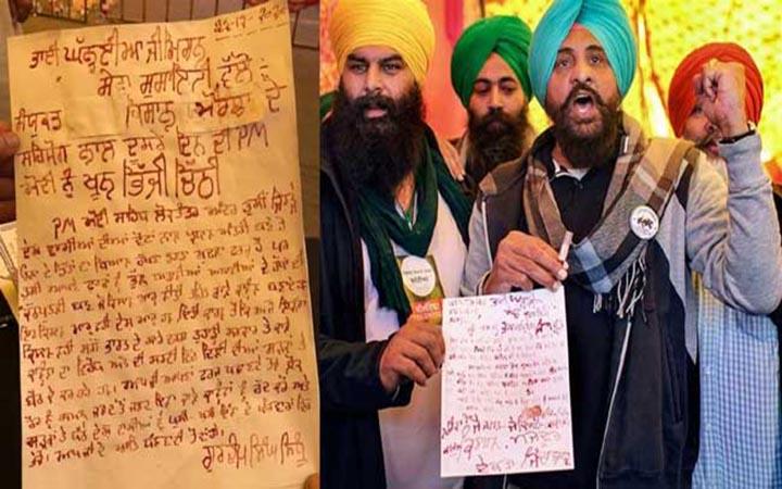 কালা আইন বাতিল করুন', রক্ত দিয়ে মোদিকে চিঠি লিখলেন কৃষকরা