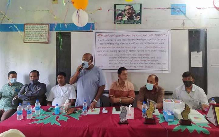 ভাঙ্গুড়ায় ই-লার্নিং চালু করতে শিক্ষার্থীদের দেওয়া হলো ট্যাব