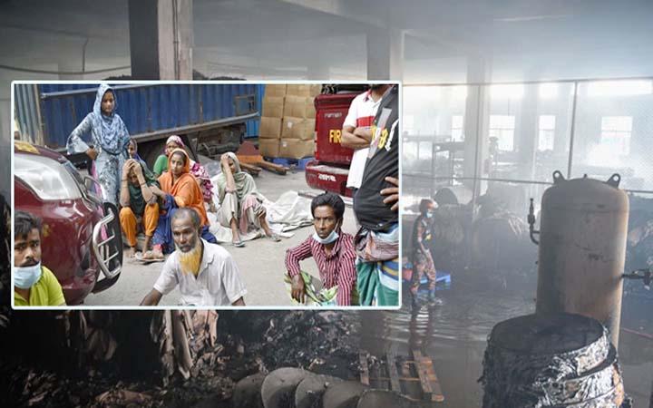 রূপগঞ্জে কারখানার আগুন নিয়ন্ত্রণে আসেনি, নিখোঁজ ২০