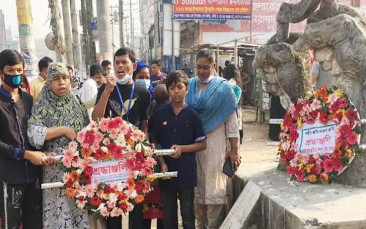 রানা প্লাজা দুর্ঘটনায় নিহতদের স্মরণে ফুলেল শ্রদ্ধা