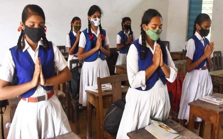 ভারতের ৫ রাজ্যে খুলে দেয়া হয়েছে স্কুল