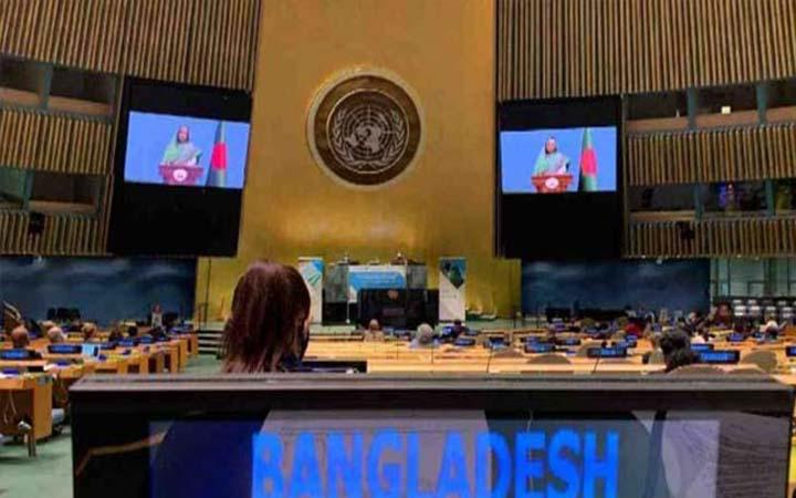 বাংলাদেশ জাতিসঙ্ঘের মাদক কমিশনের সদস্য নির্বাচিত